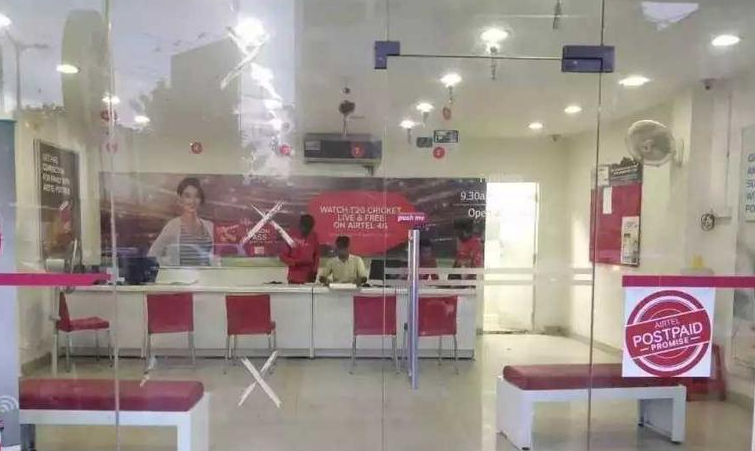 Mobile Phone Shop For Sale In Bangalore India