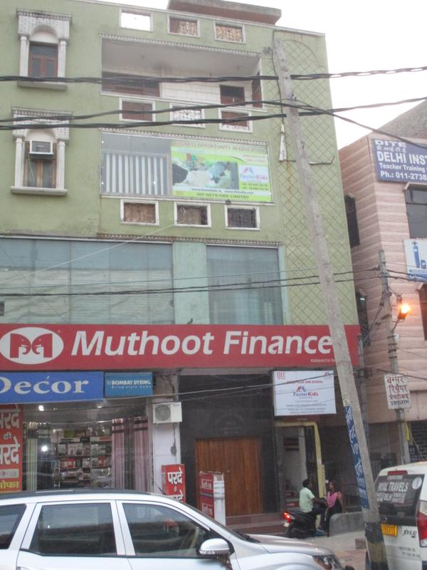 School Seeking Loan in Delhi, India