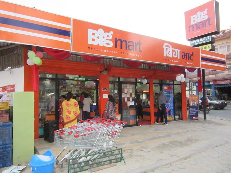 Big Mart Digital Franchise Opportunity   SMERGERS
