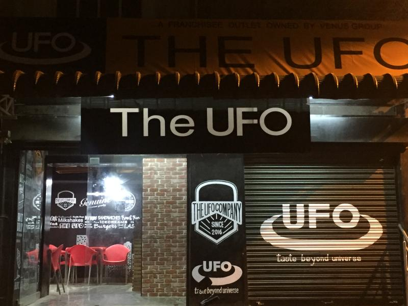 The UFO Franchise Opportunity