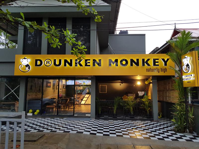 Drunken Monkey Franchise Opportunity