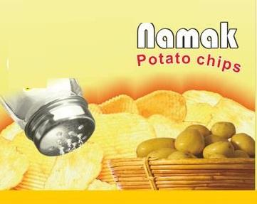 Snack Manufacturing Company Investment Opportunity in Nashik, India