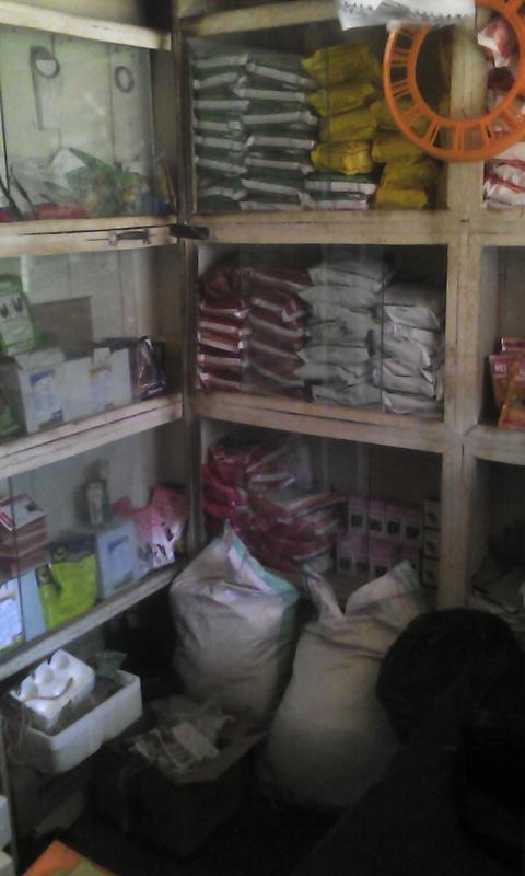 Animal Feed Company Investment Opportunity in Tanzania