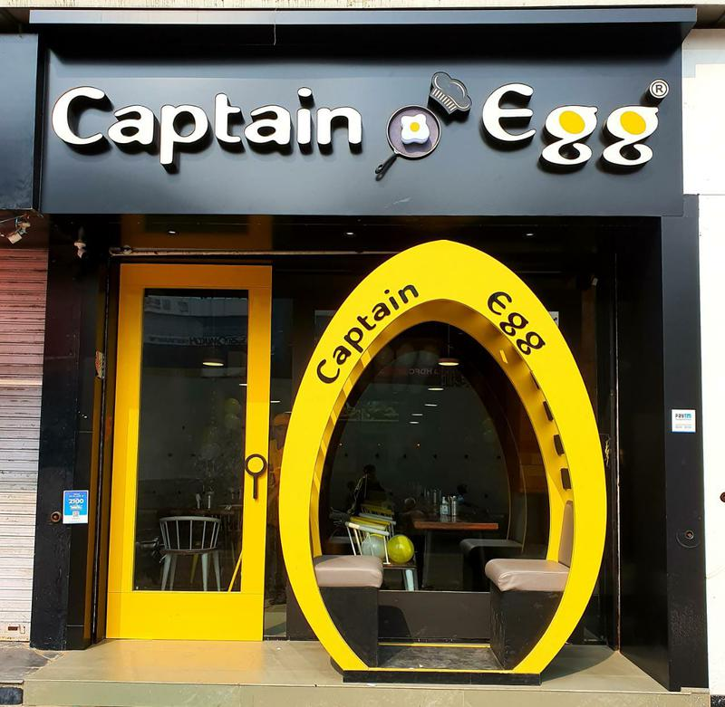 Captain Egg (Sunny Side Hospitality) Franchise Opportunity