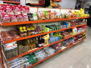 For Sale: Profitable grocery and department store in a residential area of Delhi.