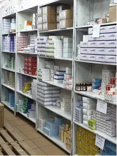 Wholesaler of pharmaceuticals, medical equipment, and reagents, supplying to over 300 clients in Zambia.