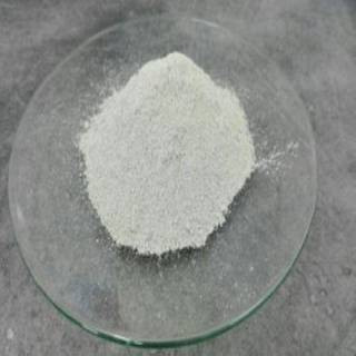 Company with technology for processing of phosphogypsum that has two patent applications in advanced phase.