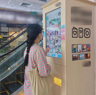 Business runs unique instant photo printing vending machines with 8 kiosks across Bangkok.