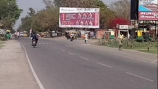 Advertising agency providing outdoor billboard and indoor printing service all over Jharkhand.