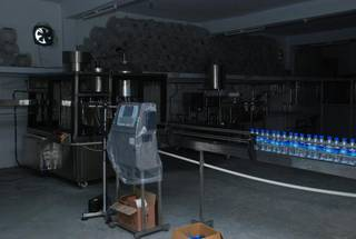 Manufacturing packaged drinking water with 4,500 liters daily capacity and has 20 distributors.