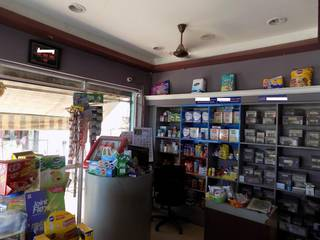 For sale: Profitable Pharmacy with well equipped medical laboratory & OP clinic.