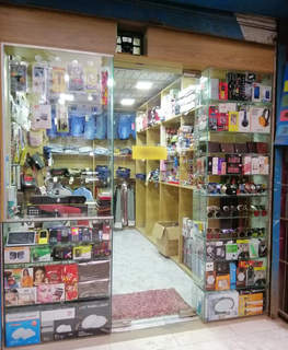 Retail store selling gadgets, dry foods & fashion accessories, planning to launch an eCommerce website.