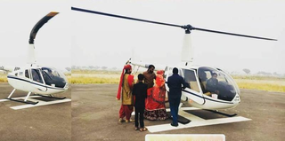 Udaipur based business offering helicopter charter services having 2 helicopters on rent and lease.